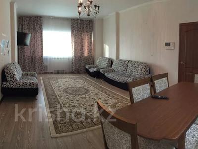 4-комнатная квартира, 180 м², 30/32 этаж посуточно, Достык 5/1 — Сауран за 25 500 〒 в Нур-Султане (Астана), Есиль р-н — фото 4