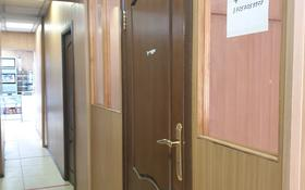 Бутик площадью 30 м², Водник-3 98 за 80 000 〒 в Боралдае (Бурундай)