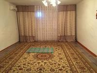 4-комнатный дом, 81 м², 510 сот.