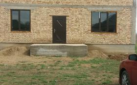 5-комнатный дом, 200 м², 6 сот., Сырым Датулы 20 за 11 млн 〒 в М. Туймебаеве