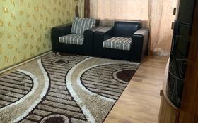 2-комнатная квартира, 48 м², 3/5 этаж, Ильясова 18 за 9 млн 〒 в
