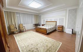 5-комнатная квартира, 277 м², 17 этаж, проспект Рахимжана Кошкарбаева 8 за 161 млн 〒 в Нур-Султане (Астана)