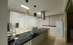 5-комнатная квартира, 277 м², проспект Рахимжана Кошкарбаева 8 за 161 млн 〒 в Нур-Султане (Астана)