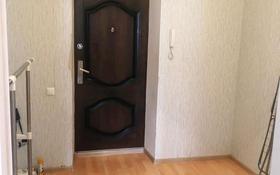 1-комнатная квартира, 47.8 м², 8/9 этаж, Л.Беды — Алтынсарина за 12.9 млн 〒 в Костанае