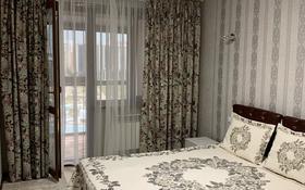 2-комнатная квартира, 75 м², 5/13 этаж, Сейфуллина 580 — Аль-Фараби за 45 млн 〒 в Алматы, Бостандыкский р-н