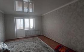 2-комнатная квартира, 70 м², Байтурсынова — Тауельсыздык за ~ 22.5 млн 〒 в Нур-Султане (Астана)