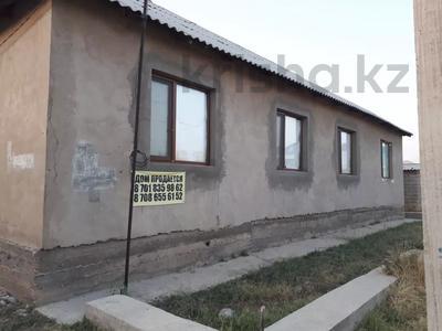 5-комнатный дом, 150 м², 8 сот., Алтыбакан 77 за 17 млн 〒 в Шымкенте, Каратауский р-н