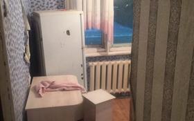 2-комнатная квартира, 45 м², 1/5 этаж, Мухамеджана Тынышбаева 4 за ~ 9.5 млн 〒 в Нур-Султане (Астана), Сарыарка р-н