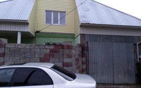 Дача с участком в 8 сот., Каратауский р-н за 12.5 млн 〒 в Шымкенте, Каратауский р-н