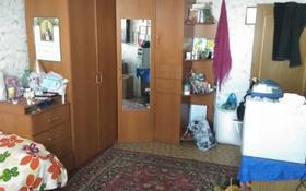 4-комнатная квартира, 80 м², 6/9 этаж, Бульвар Гагарина 21 — Грузинская улица за 30 млн 〒 в Усть-Каменогорске