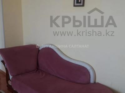 3-комнатная квартира, 68 м², 8/9 этаж, проспект Нурсултана Назарбаева 46 за 14.5 млн 〒 в Павлодаре — фото 6