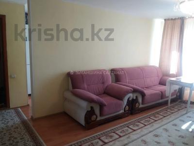 3-комнатная квартира, 68 м², 8/9 этаж, проспект Нурсултана Назарбаева 46 за 14.5 млн 〒 в Павлодаре — фото 2