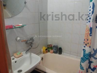 3-комнатная квартира, 68 м², 8/9 этаж, проспект Нурсултана Назарбаева 46 за 14.5 млн 〒 в Павлодаре — фото 8