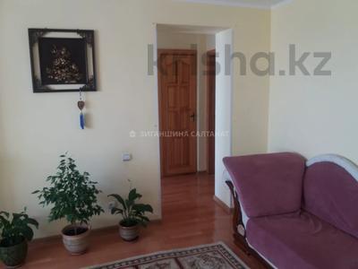 3-комнатная квартира, 68 м², 8/9 этаж, проспект Нурсултана Назарбаева 46 за 14.5 млн 〒 в Павлодаре