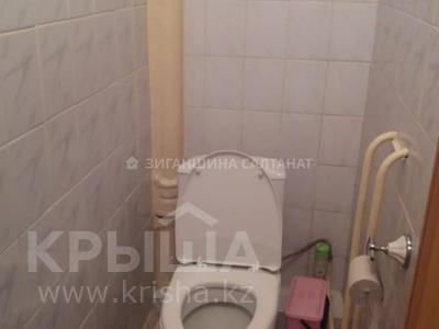 3-комнатная квартира, 68 м², 8/9 этаж, проспект Нурсултана Назарбаева 46 за 14.5 млн 〒 в Павлодаре — фото 9