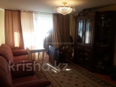 3-комнатная квартира, 68 м², 8/9 этаж, проспект Нурсултана Назарбаева 46 за 14.5 млн 〒 в Павлодаре — фото 4