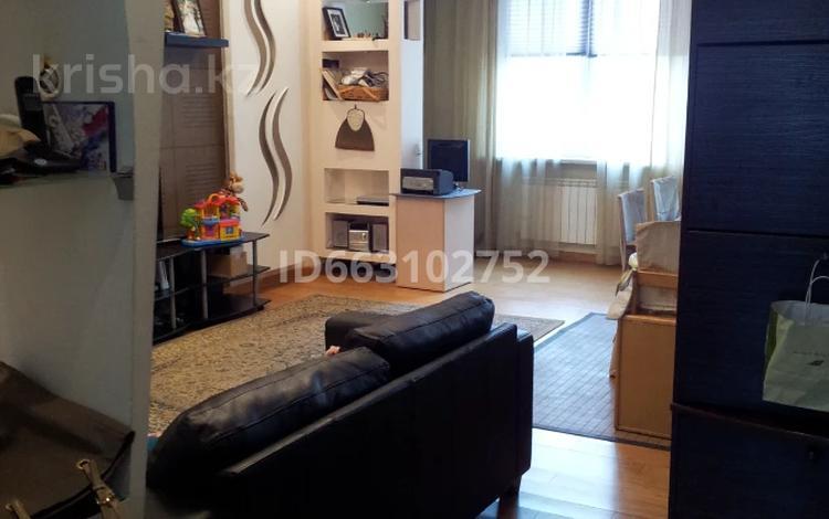 4-комнатная квартира, 124 м², 9/10 этаж, Тимирязева 5 за 69 млн 〒 в Алматы, Бостандыкский р-н