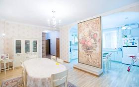 4-комнатная квартира, 180 м², 3/10 этаж, Сарайшык — проспект Мангилик Ел за 63 млн 〒 в Нур-Султане (Астана), Есиль р-н