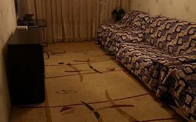 2-комнатная квартира, 51.1 м², 5/5 этаж, 5 мкр 55 за 13 млн 〒 в Капчагае