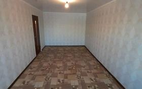 1-комнатная квартира, 38 м², 1/5 этаж, 4мкр за 8 млн 〒 в Талдыкоргане