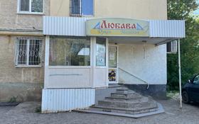 Магазин площадью 30 м², Батурина 73 за 150 000 〒 в Уральске