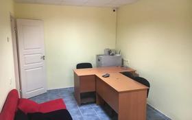 Офис площадью 40 м², Авангард-3 7 — Владимирского за 15.9 млн 〒 в Атырау, Авангард-3