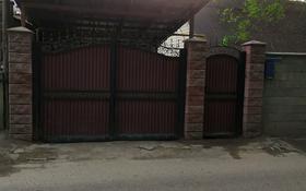 3-комнатный дом, 58 м², 3.5 сот., улица Есенберлина 219 — ул. Орманова за 21 млн 〒 в Алматы, Медеуский р-н