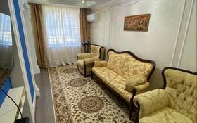 3-комнатная квартира, 61.2 м², 1/5 этаж, 8 микрорайон 14А — Чкалова Карбышева за 17.7 млн 〒 в Костанае