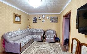 2-комнатная квартира, 46 м², 5/5 этаж, мкр Майкудук, 12й микрорайон за 10 млн 〒 в Караганде, Октябрьский р-н