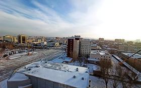 4-комнатная квартира, 125 м², 9/9 этаж, Шакарима Кудайбердиева за 46 млн 〒 в Кокшетау
