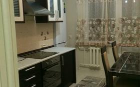 2-комнатная квартира, 65 м², 10/12 этаж помесячно, Сауран 3/1 за 150 000 〒 в Нур-Султане (Астана), Есиль р-н