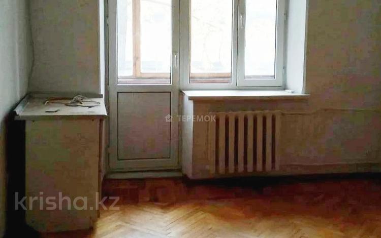 1-комнатная квартира, 36 м², 2/4 этаж, Достык — Кабанбай Батыра за 20 млн 〒 в Алматы, Медеуский р-н
