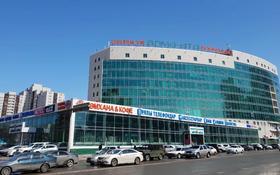 Магазин площадью 23 м², Амангельды Иманова 19 за 188 800 〒 в Нур-Султане (Астане), Алматы р-н