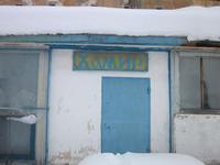 Магазин площадью 95.3 м²