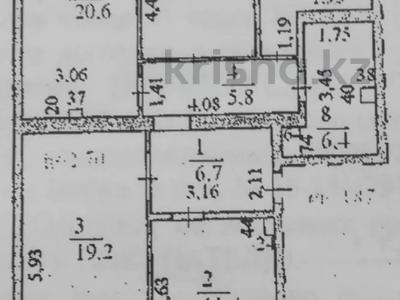 4-комнатная квартира, 96.7 м², 7/11 этаж, Сарыарка 48/2 за 30 млн 〒 в Нур-Султане (Астана), Сарыарка р-н — фото 6