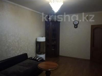 4-комнатная квартира, 96.7 м², 7/11 этаж, Сарыарка 48/2 за 30 млн 〒 в Нур-Султане (Астана), Сарыарка р-н — фото 4