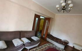3-комнатная квартира, 85 м², 3/9 этаж по часам, мкр Аксай-3, Аксай 2 53 — Толе би за 2 000 〒 в Алматы, Ауэзовский р-н