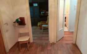 2-комнатная квартира, 56 м², 5/5 этаж помесячно, 8 за 75 000 〒 в Костанае