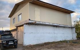 Здание, площадью 260 м², Павлодар за 17 млн 〒