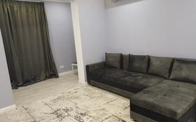 1-комнатная квартира, 43 м², 8/17 этаж помесячно, Толе би 181 — Ауэзова за 250 000 〒 в Алматы, Алмалинский р-н
