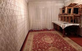 3-комнатная квартира, 64 м², 3/4 этаж, проспект Жамбыла за 11.2 млн 〒 в Таразе