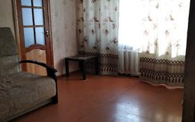 2-комнатная квартира, 43 м², 1/4 этаж, Дощанова 135 за 10 млн 〒 в Костанае