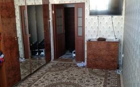 1-комнатная квартира, 45 м², 6/9 этаж, мкр Нурсат, Мкр Астана 75 за 14 млн 〒 в Шымкенте, Каратауский р-н