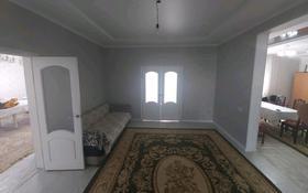5-комнатный дом, 130 м², Жастар-1 777 за 32 млн 〒 в Талдыкоргане