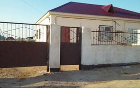 2-комнатный дом, 67 м², 8 сот., 5 квартал за 4.7 млн 〒 в