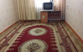 3-комнатная квартира, 70 м², 3/5 этаж, Сырдарья 1 за 15 млн 〒 в