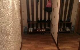 2-комнатная квартира, 45 м², 4/5 этаж помесячно, Республика 10 за 100 000 〒 в Шымкенте