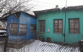 1-комнатный дом, 24.4 м², 0.078 сот., Осипенко 33 — Ержанова за 6.5 млн 〒 в Алматы, Турксибский р-н