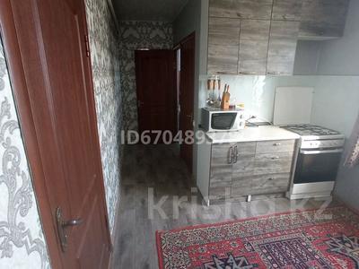 4-комнатный дом, 120 м², 7.4 сот., мкр Акжар 11 — Ардагерлер за 25 млн 〒 в Алматы, Наурызбайский р-н