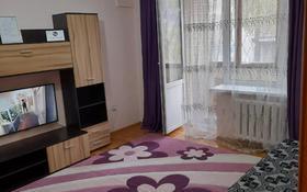1-комнатная квартира, 50 м², 2 этаж посуточно, Гоголя 13 за 9 995 〒 в Алматы, Медеуский р-н